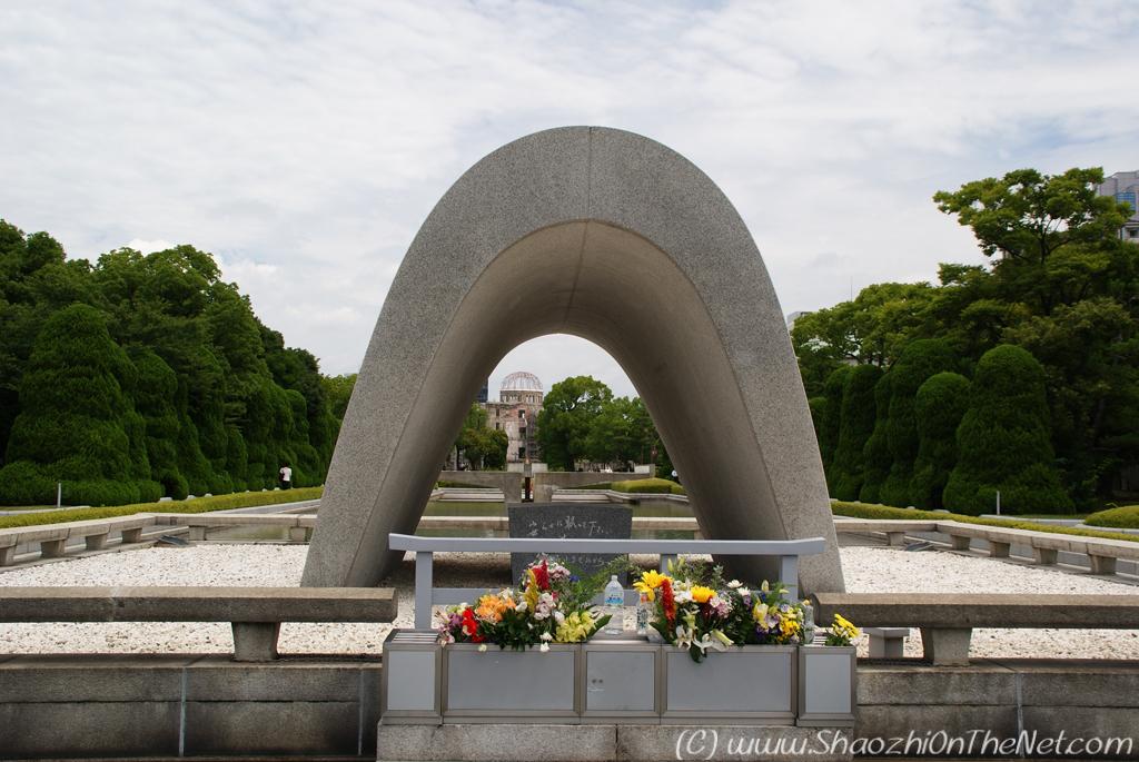Hiroshima - Peace Memorial Park